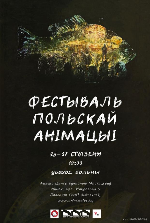 plakat 3_5