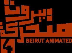 BeirutAnimated4-Logo