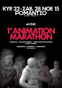 1ST-ANIMATION(1)