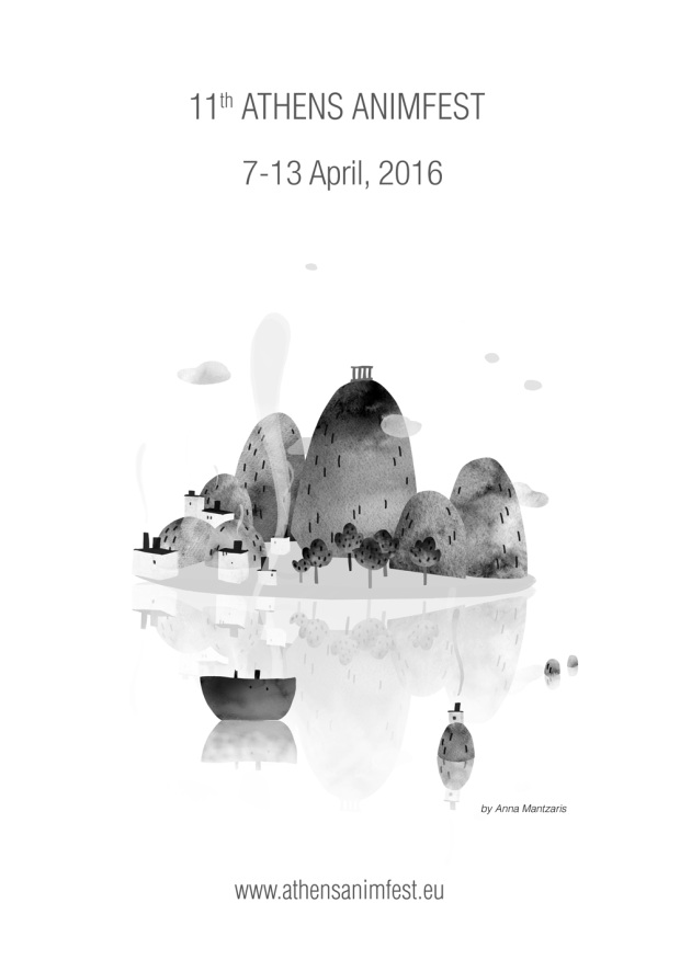 11thANIMFEST2016_poster